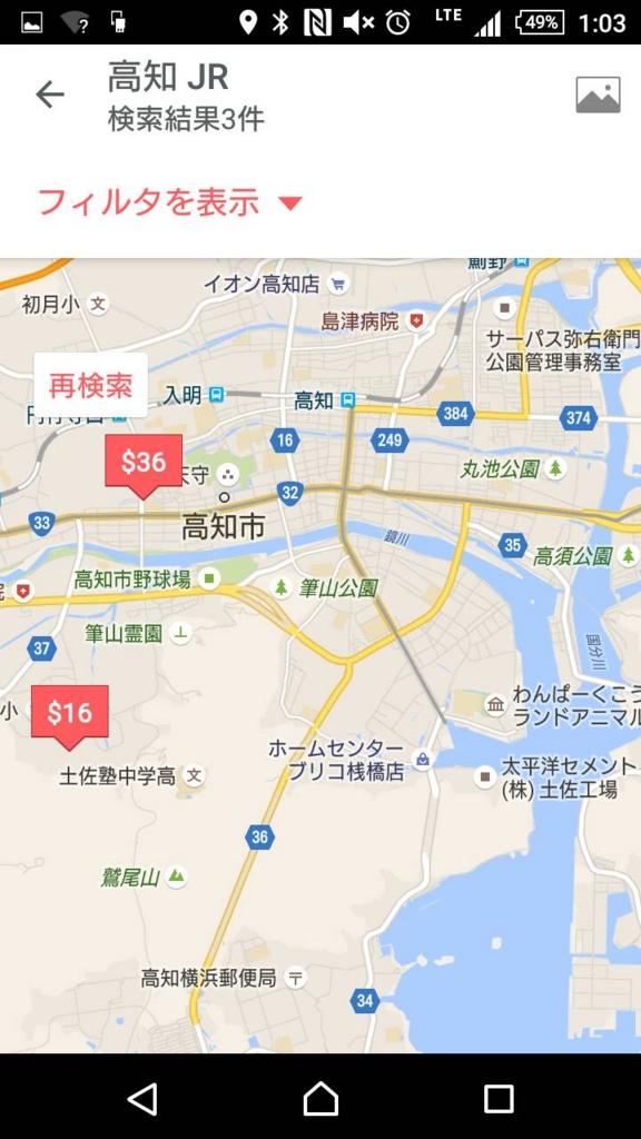 f:id:furafura-nau:20160216135730j:plain
