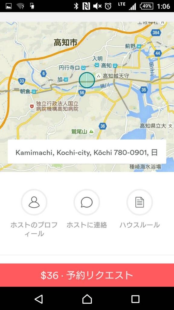 f:id:furafura-nau:20160216140536j:plain