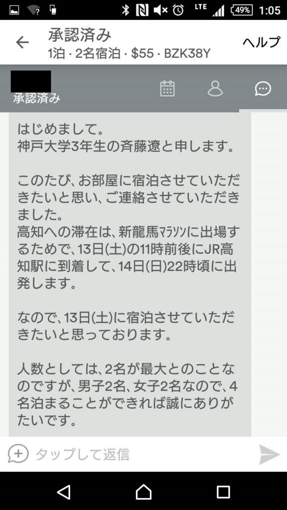 f:id:furafura-nau:20160216140847j:plain