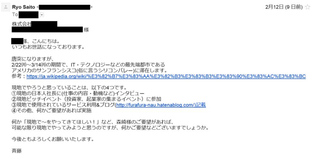 f:id:furafura-nau:20160221091615p:plain