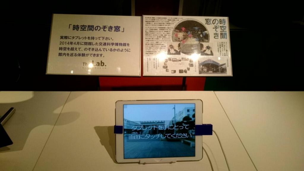 f:id:furafura-nau:20160425002805j:plain