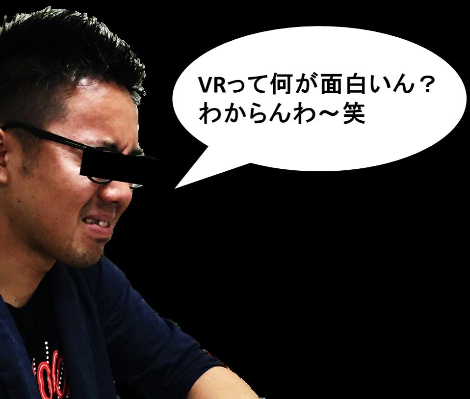f:id:furafura-nau:20160617223738p:plain