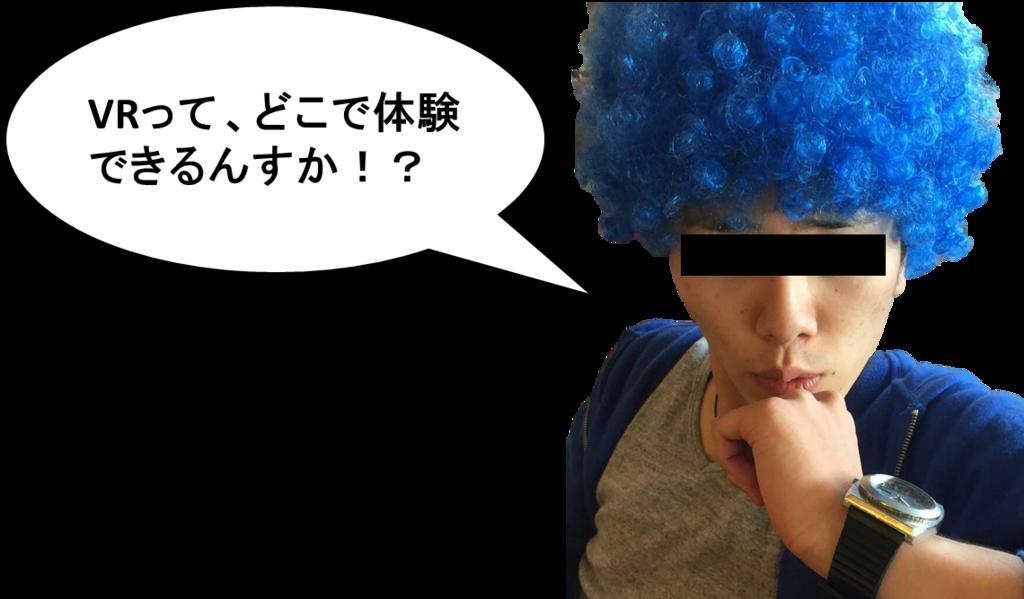 f:id:furafura-nau:20160617223802p:plain