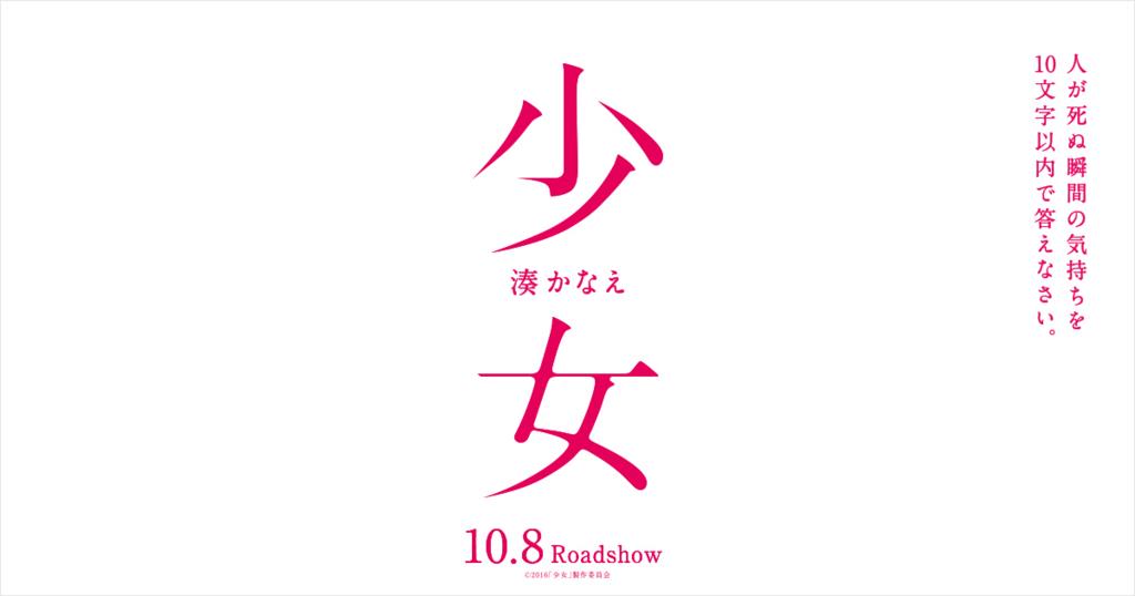 f:id:furafura-nau:20161007222119j:plain