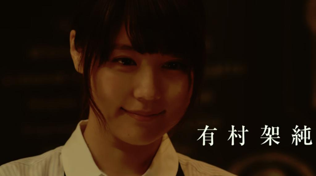 f:id:furafura-nau:20161015223111p:plain