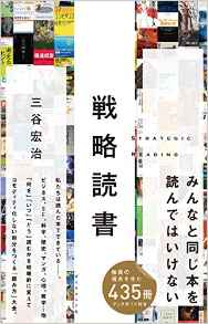 f:id:furafura-nau:20170201150948j:plain