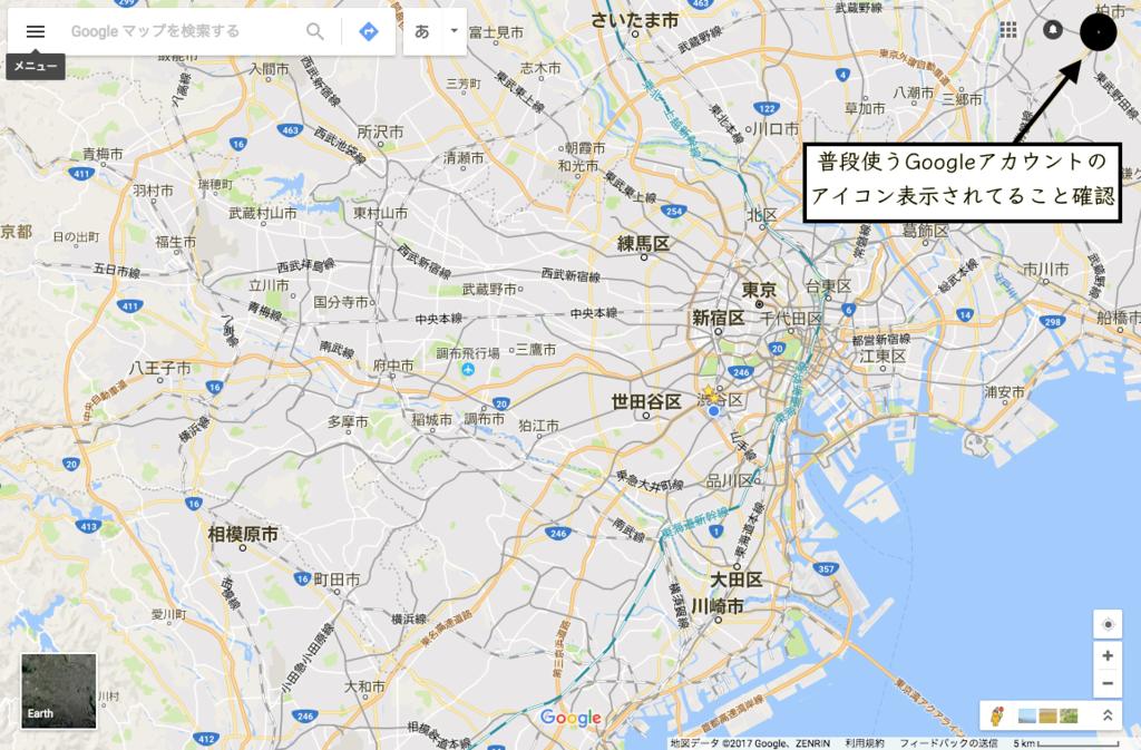 f:id:furafura-nau:20170206102112p:plain
