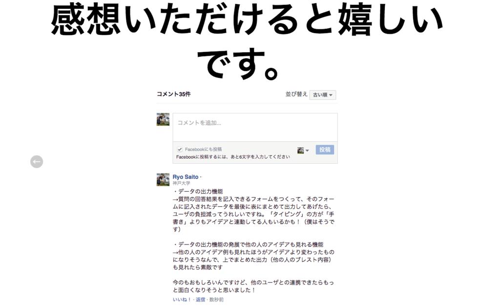 f:id:furafura-nau:20170207114010p:plain