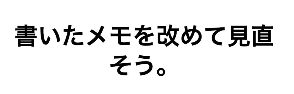 f:id:furafura-nau:20170207114116p:plain