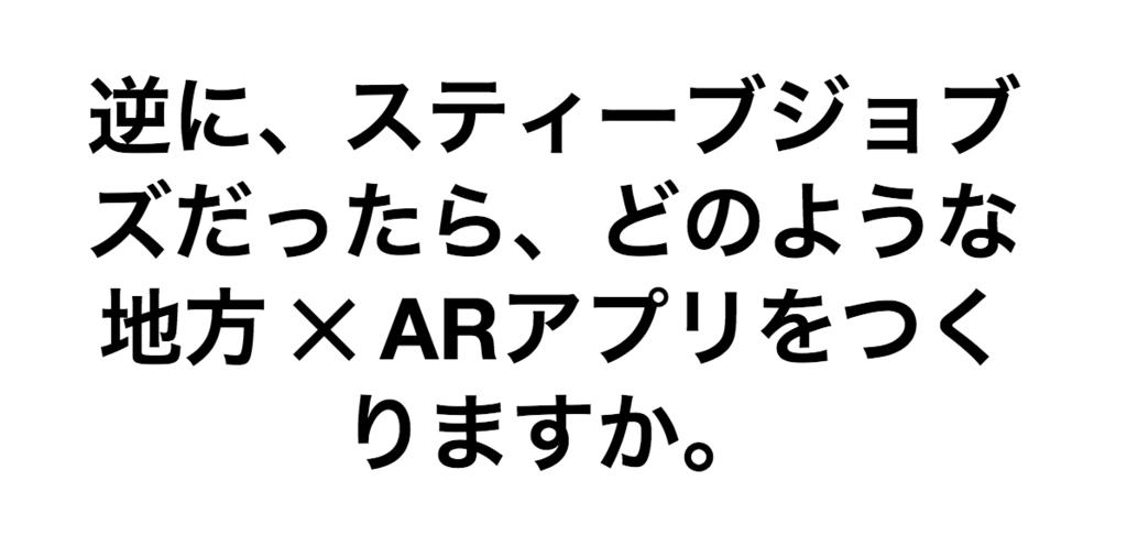 f:id:furafura-nau:20170207114140p:plain