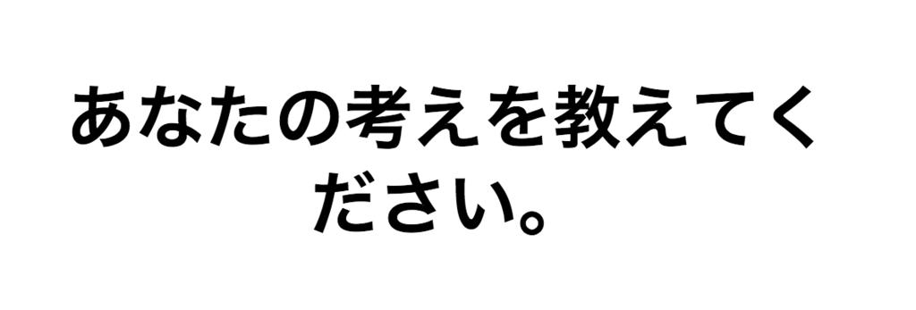 f:id:furafura-nau:20170207114407p:plain