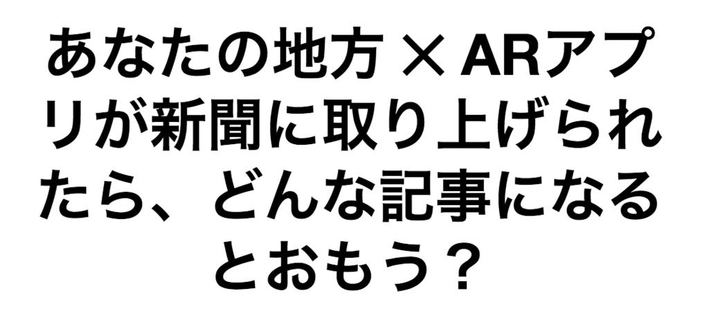 f:id:furafura-nau:20170207114949p:plain