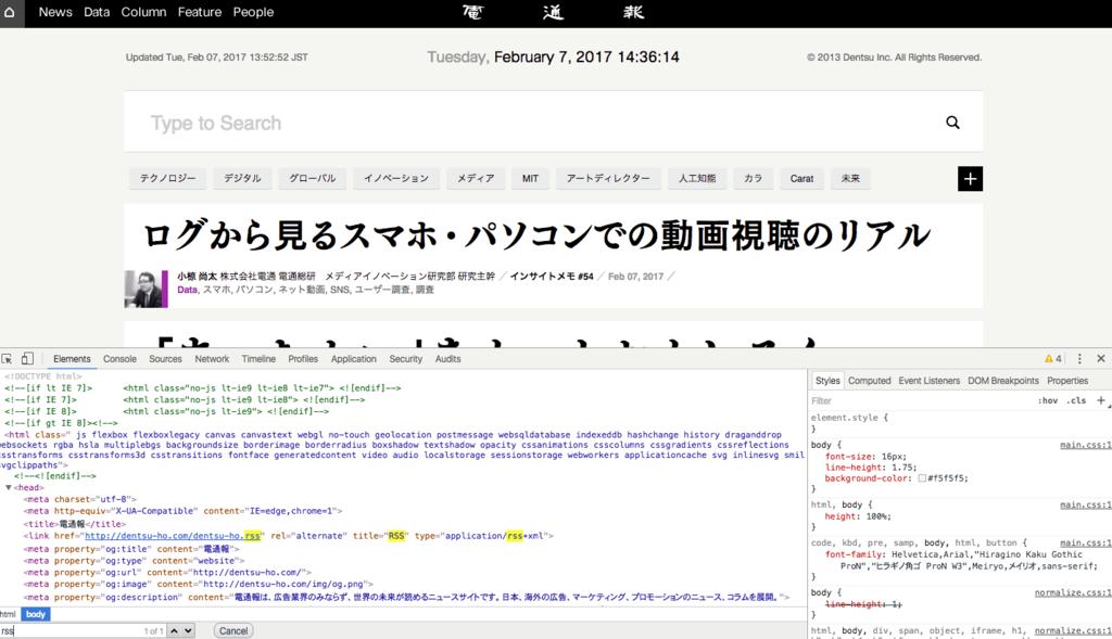 f:id:furafura-nau:20170207150408p:plain