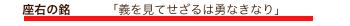 f:id:furafura-nau:20170210175208p:plain