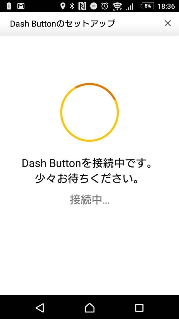 f:id:furafura-nau:20170218211634j:plain