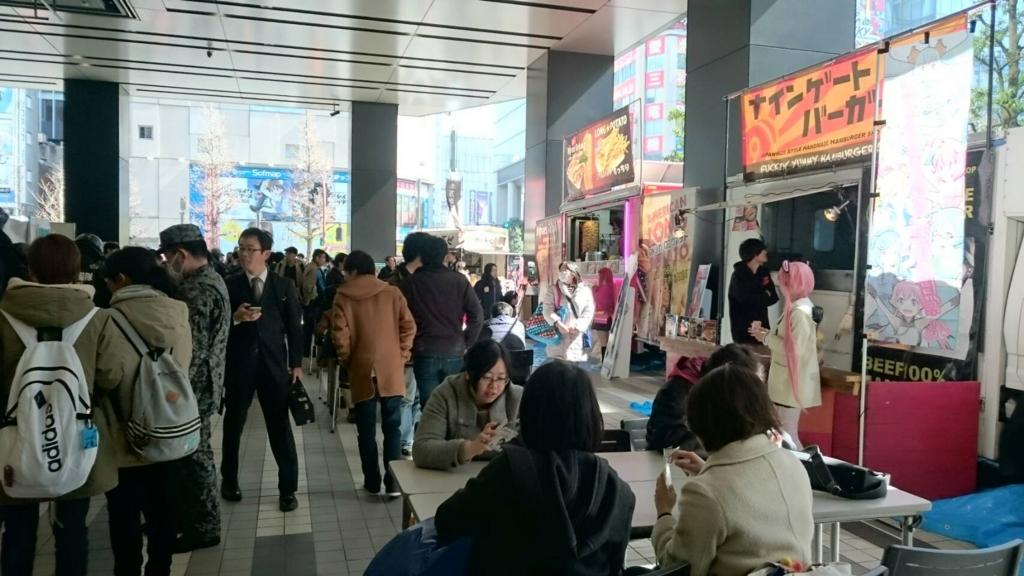 f:id:furafura-nau:20170226093825j:plain