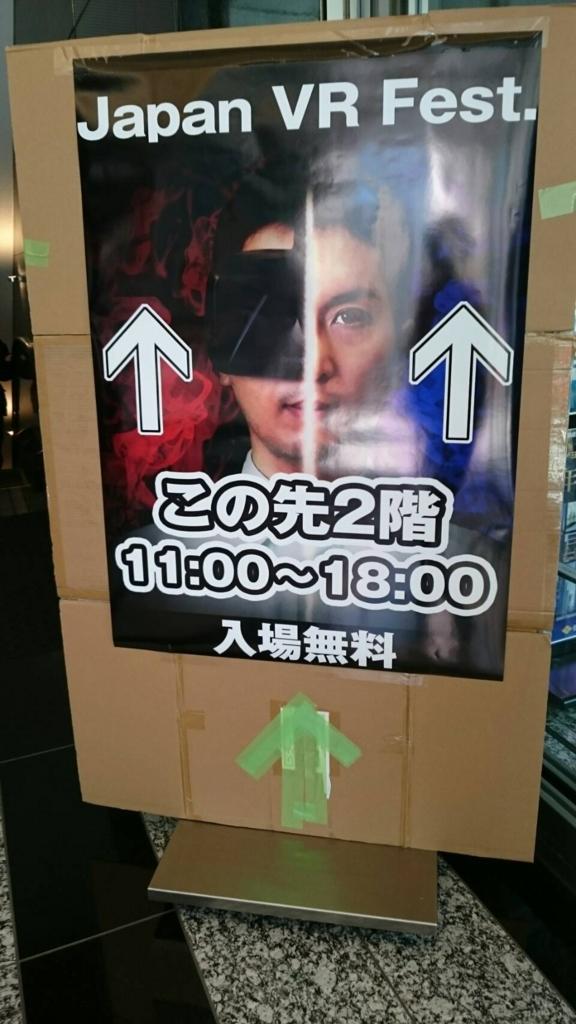 f:id:furafura-nau:20170226094911j:plain