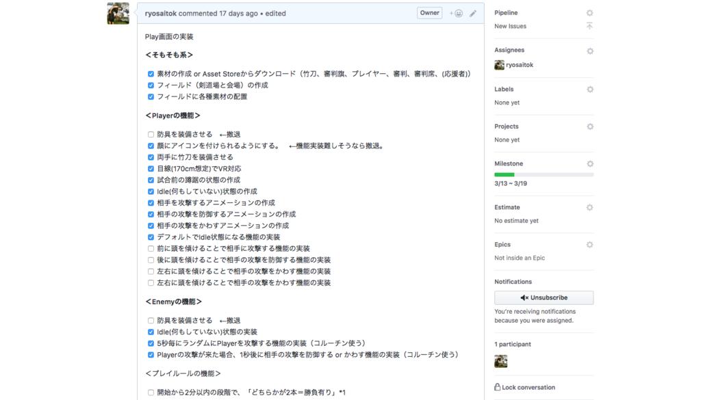 f:id:furafura-nau:20170331175945j:plain