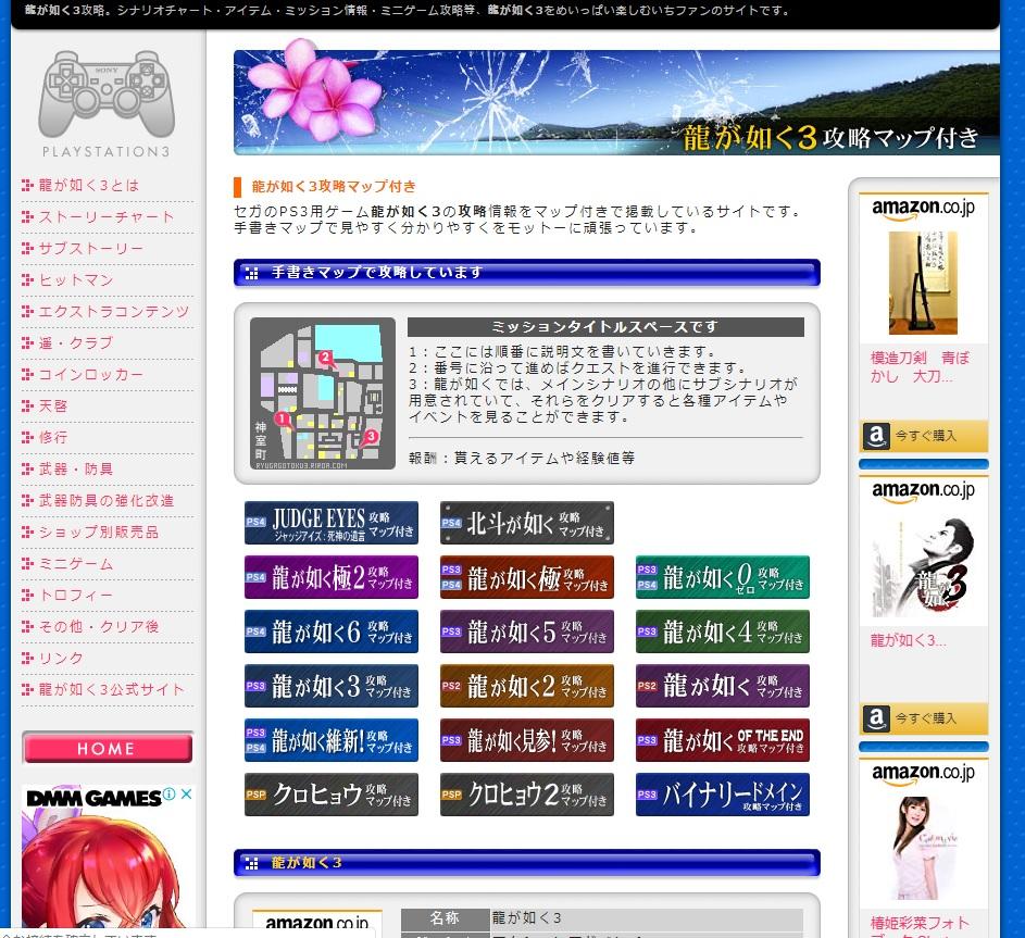 f:id:furafura_ensoku:20181122203457j:plain