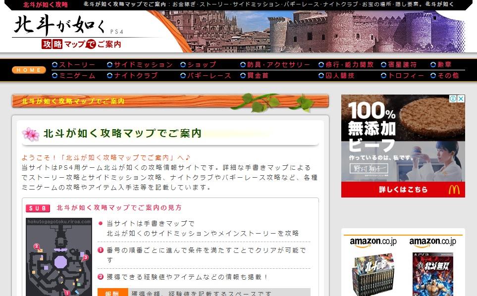 f:id:furafura_ensoku:20181205155042j:plain