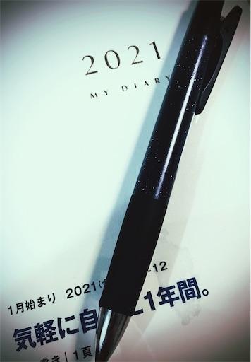 f:id:furaha_sasa:20210207173227j:image