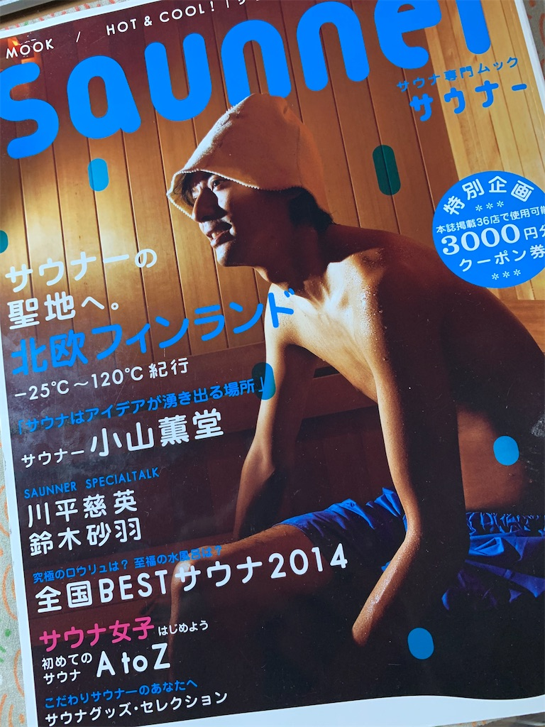 f:id:furaibo72:20210613230841j:image