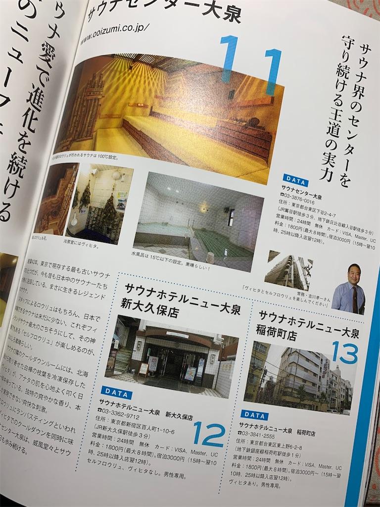 f:id:furaibo72:20210613231244j:image