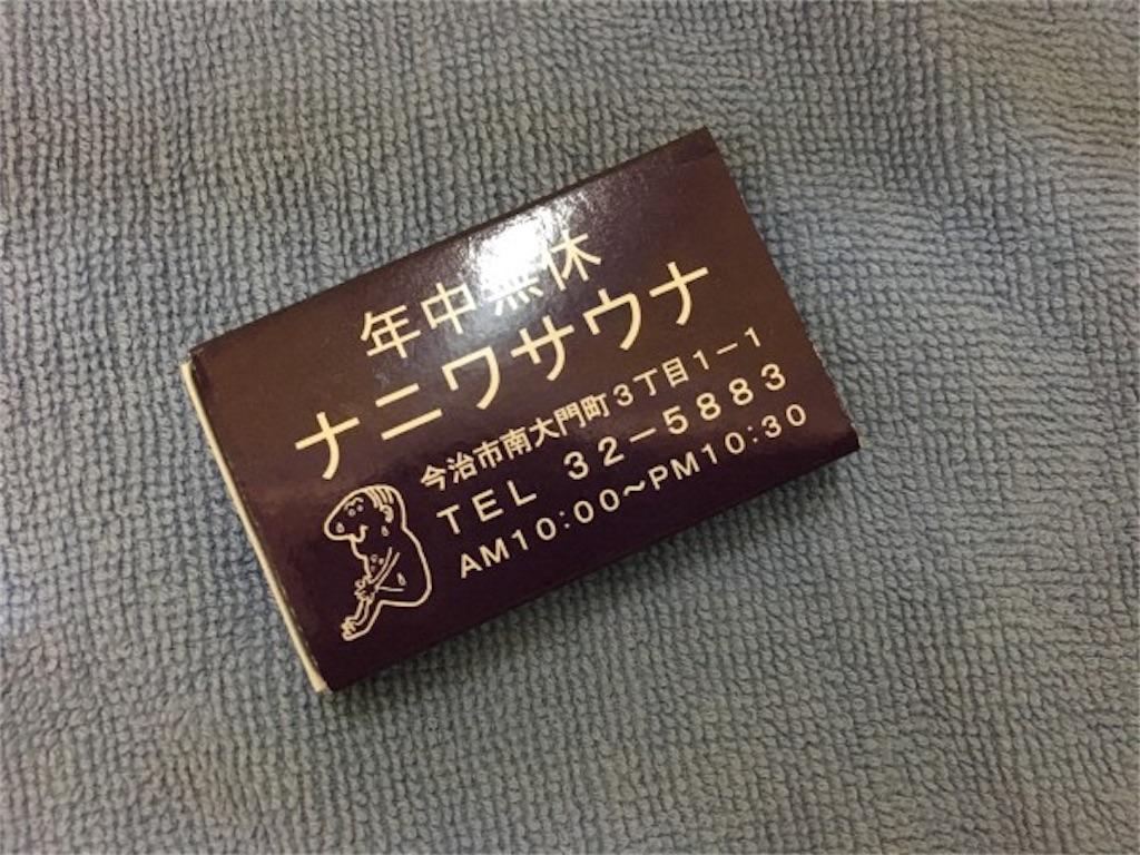 f:id:furaibo72:20210613231318j:image