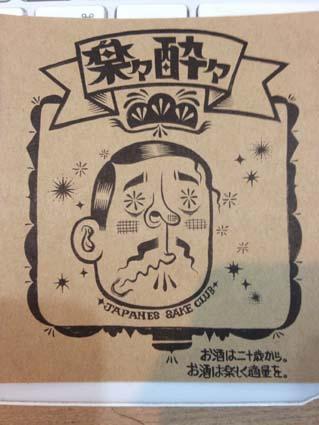 f:id:furaidou:20131219200953j:image