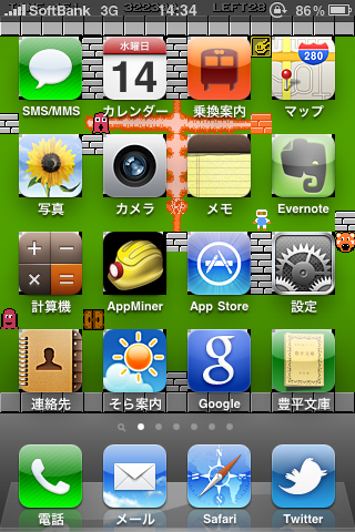 f:id:furakutaru:20100714143536p:image
