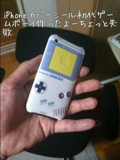 f:id:furakutaru:20100714143537j:image