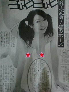 f:id:furamubon:20070917224156j:image:h170