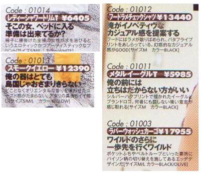 f:id:furamubon:20071204001031j:image:h400,w350