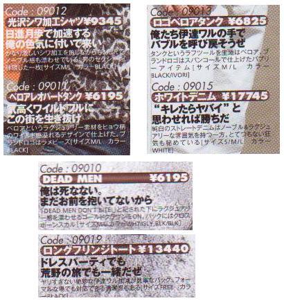 f:id:furamubon:20071204001032j:image:h400,w350