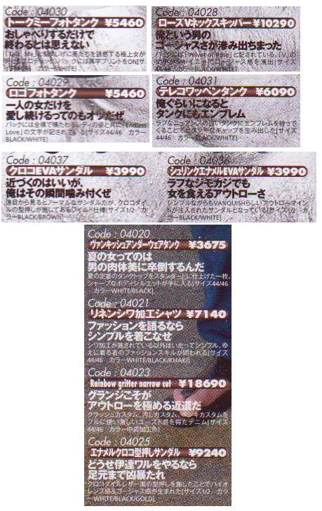 f:id:furamubon:20071204001033j:image:h400,w350