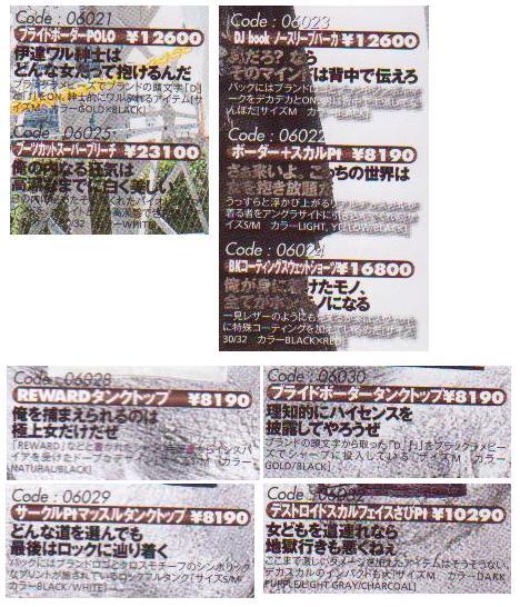 f:id:furamubon:20071204001034j:image:h400,w350