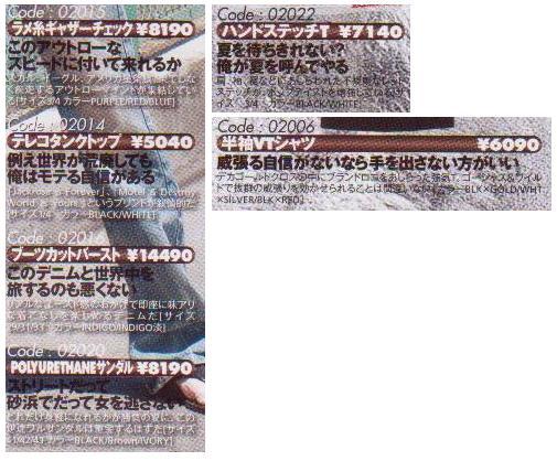 f:id:furamubon:20071204001035j:image:h400,w350