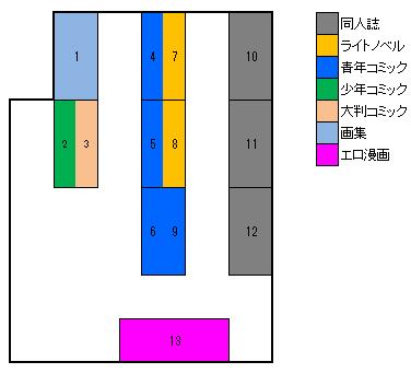 f:id:furan:20130218193221p:image