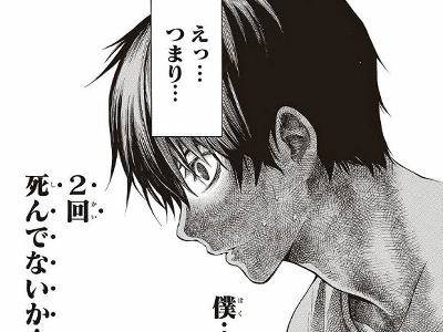 All You Need Is Kill(桜坂洋&小畑健)