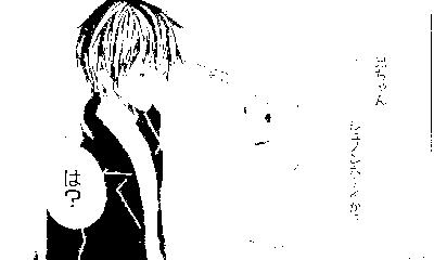 20140706192406