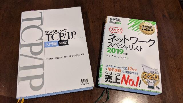 f:id:furanko39:20191228160959j:plain