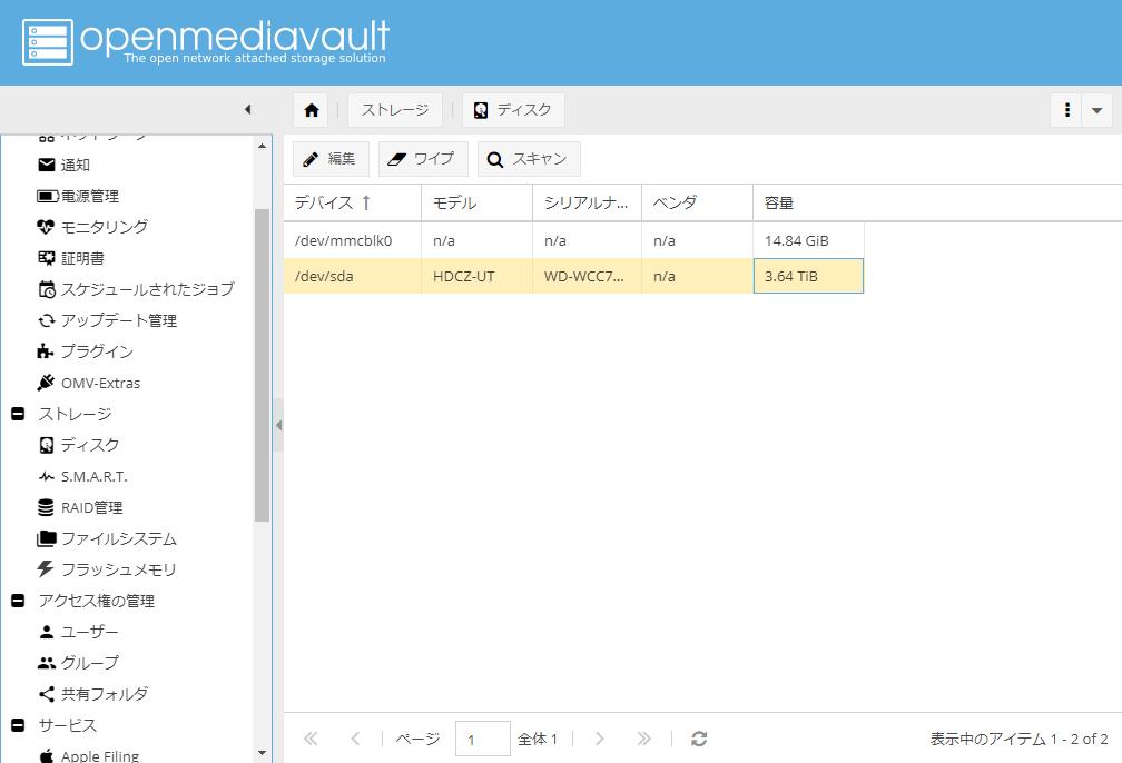 f:id:furanko39:20200116224927p:plain