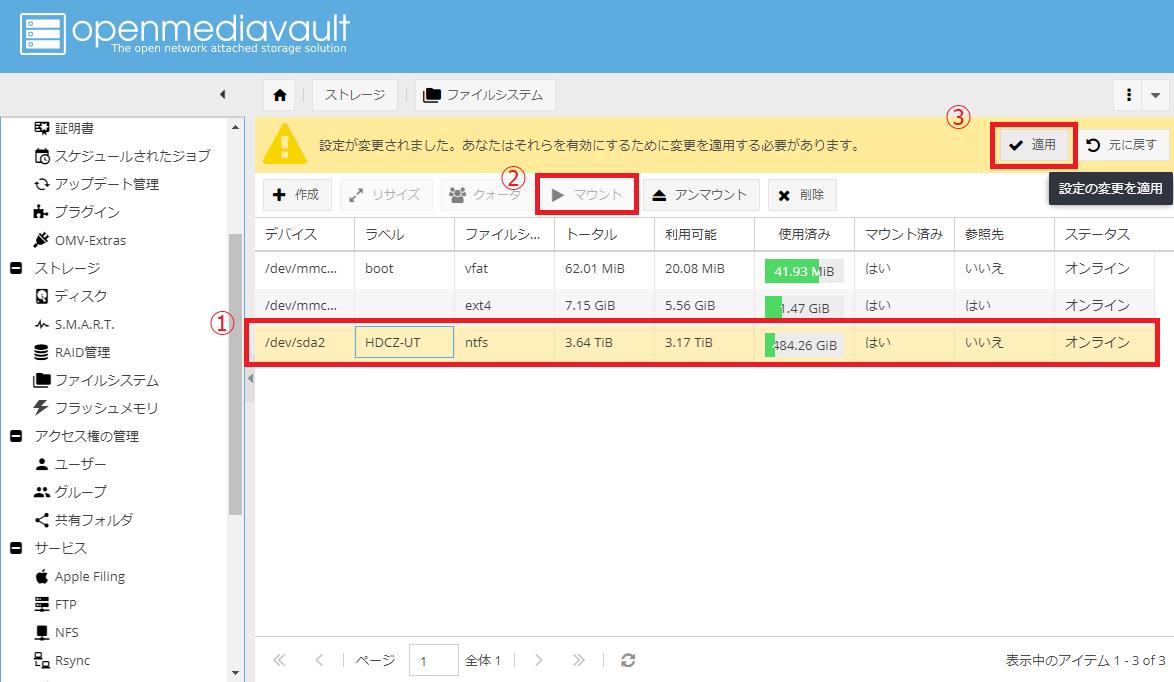 f:id:furanko39:20200116225718p:plain