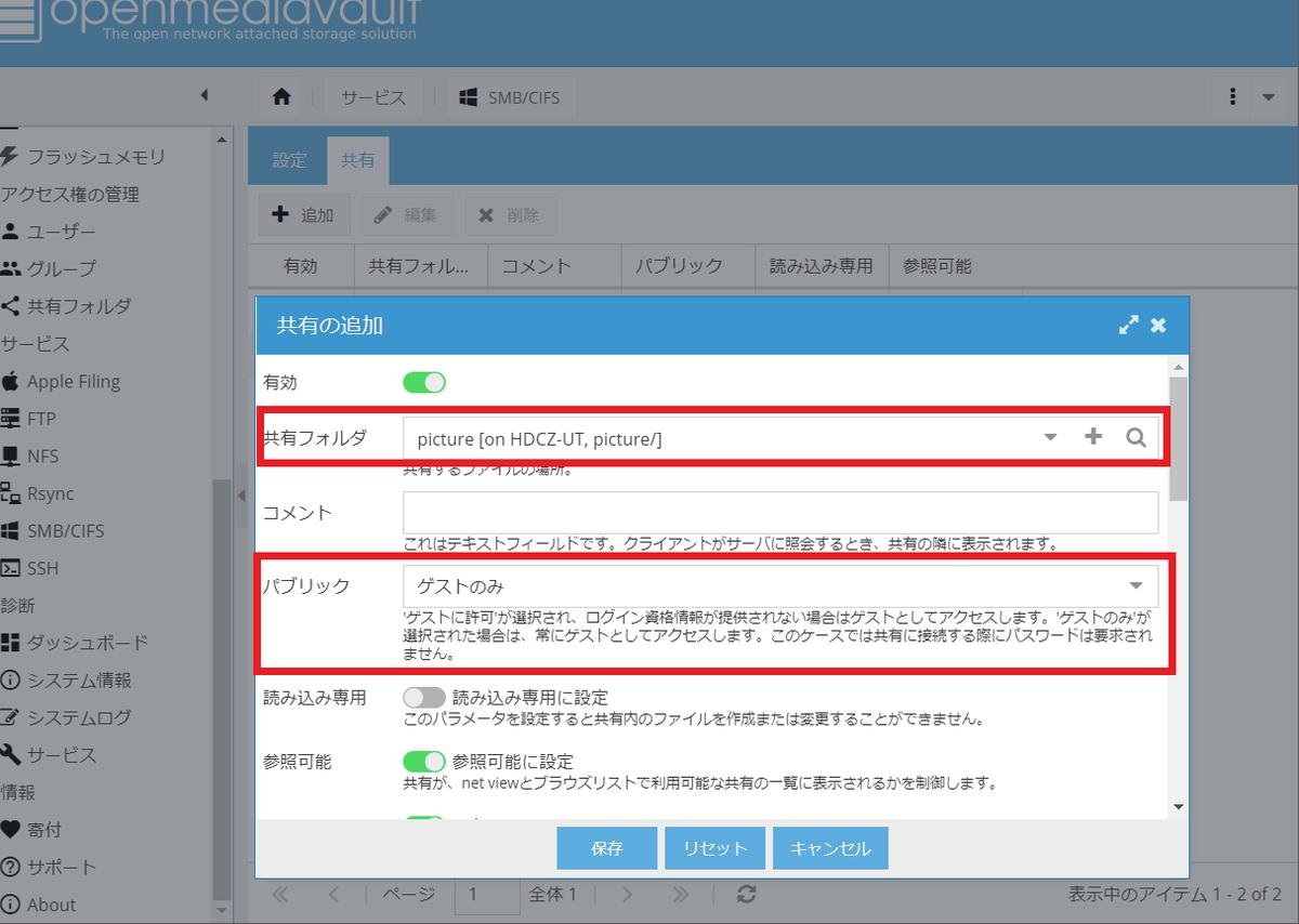 f:id:furanko39:20200118221759p:plain