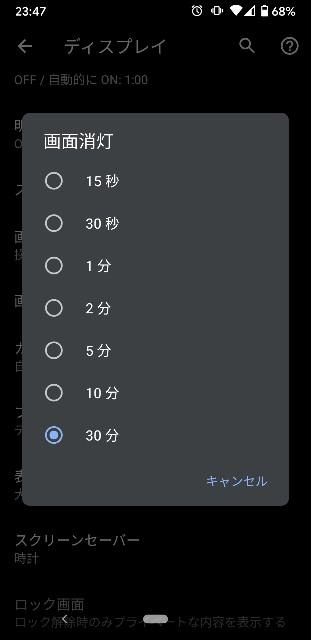 f:id:furanko39:20201015234818j:image