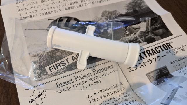 f:id:furanko39:20201129143815j:image