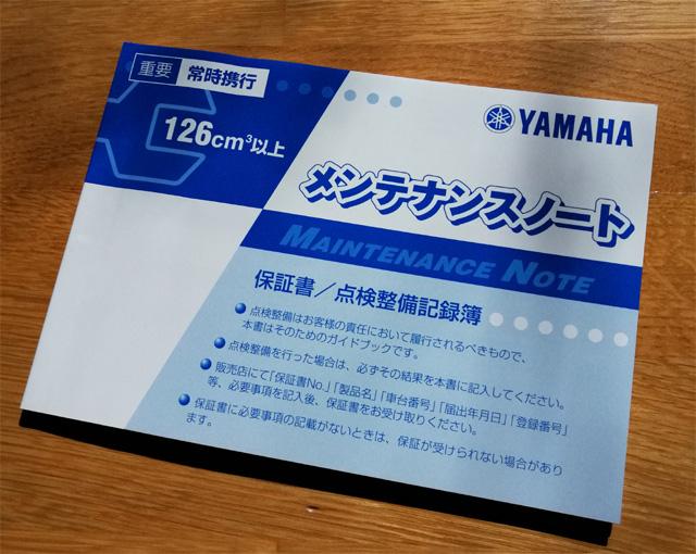 f:id:furano3:20200209084836j:plain