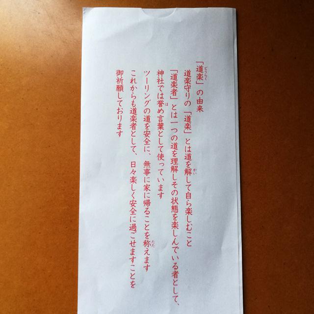 f:id:furano3:20200326205157j:plain