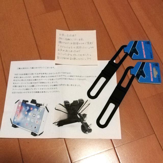 f:id:furano3:20200403203415j:plain