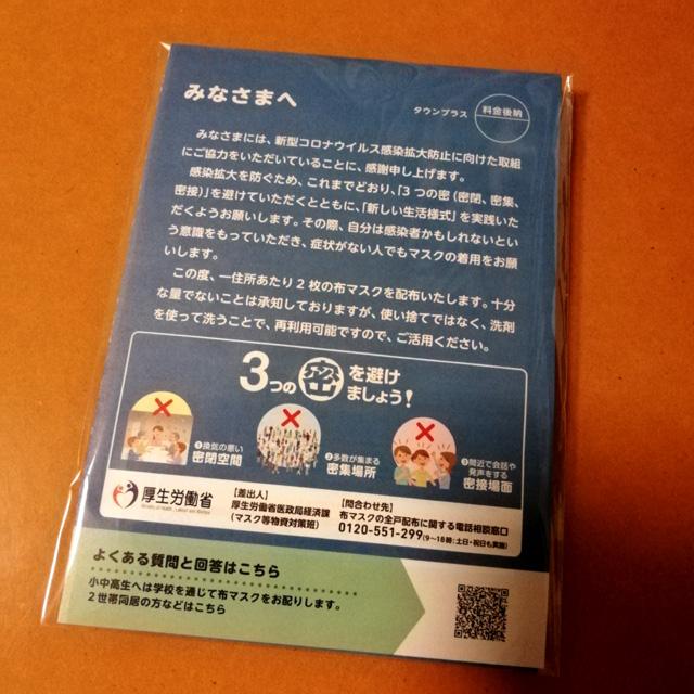f:id:furano3:20200603205108j:plain